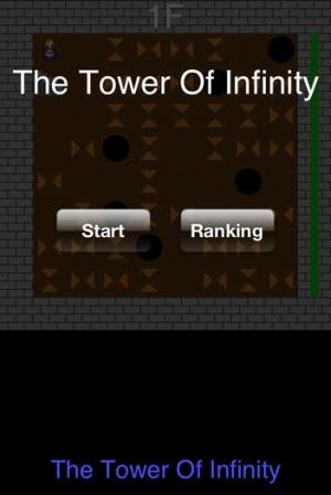 iPhone、iPadアプリ「無限の塔」のスクリーンショット 2枚目