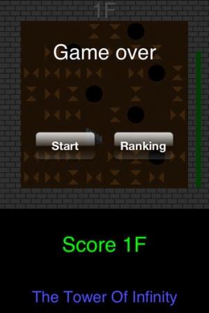 iPhone、iPadアプリ「無限の塔」のスクリーンショット 3枚目