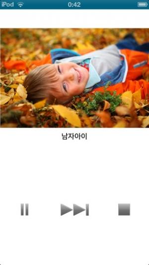 iPhone、iPadアプリ「月を表す韓国語 Free」のスクリーンショット 2枚目