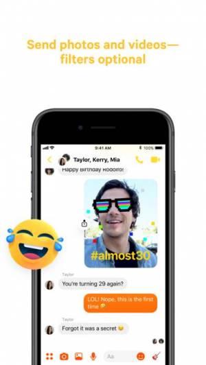 iPhone、iPadアプリ「Messenger」のスクリーンショット 5枚目