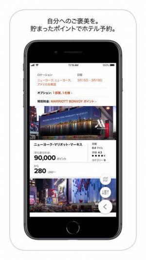 iPhone、iPadアプリ「Marriott Bonvoy」のスクリーンショット 4枚目
