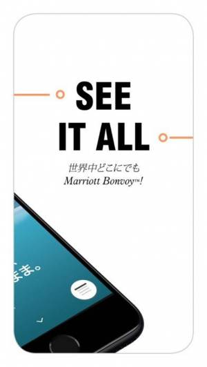 iPhone、iPadアプリ「Marriott Bonvoy」のスクリーンショット 2枚目