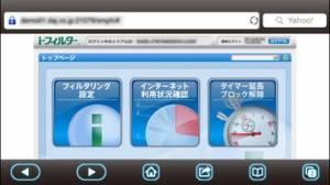 iPhone、iPadアプリ「i-フィルター」のスクリーンショット 3枚目