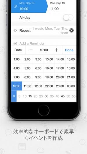 iPhone、iPadアプリ「Tiny Calendar Pro - Google カレンダーと同期」のスクリーンショット 3枚目
