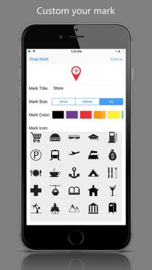 iPhone、iPadアプリ「DrawOnMp」のスクリーンショット 2枚目