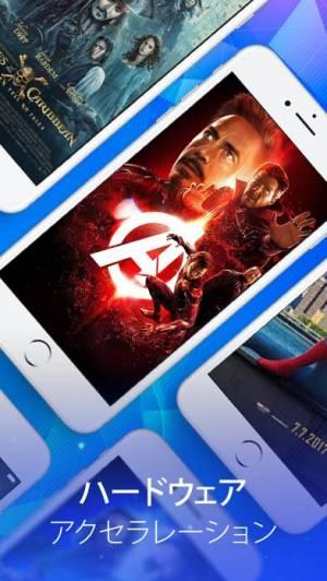 iPhone、iPadアプリ「PlayerXtreme Media Player」のスクリーンショット 2枚目
