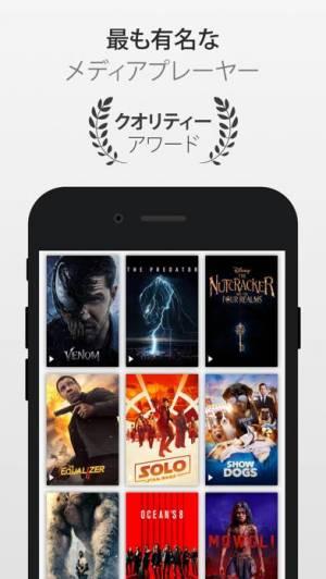 iPhone、iPadアプリ「PlayerXtreme Media Player」のスクリーンショット 1枚目