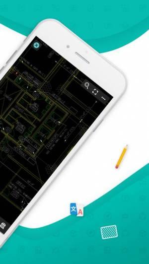 iPhone、iPadアプリ「DWG FastView-CAD図面を設計・閲覧するツール」のスクリーンショット 2枚目