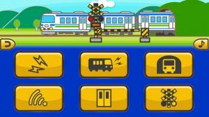 iPhone、iPadアプリ「のりもの - でんしゃ :  コドモアプリ 第1弾」のスクリーンショット 2枚目