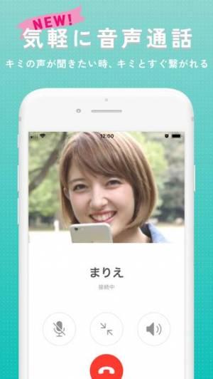 iPhone、iPadアプリ「Between(ビトウィーン)-カップル専用アプリで楽しい恋」のスクリーンショット 5枚目