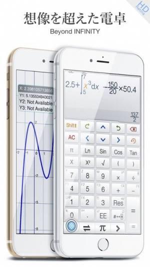 iPhone、iPadアプリ「Calculator ∞ - 関数電卓」のスクリーンショット 1枚目