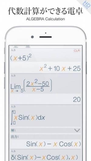 iPhone、iPadアプリ「Calculator ∞ - 関数電卓」のスクリーンショット 2枚目