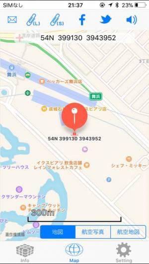 iPhone、iPadアプリ「Here.info | GPS情報表示」のスクリーンショット 4枚目