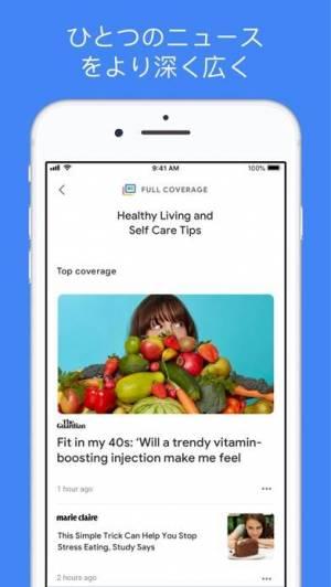 iPhone、iPadアプリ「Google ニュース」のスクリーンショット 2枚目