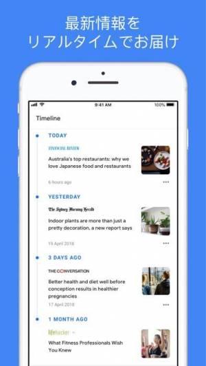 iPhone、iPadアプリ「Google ニュース」のスクリーンショット 3枚目