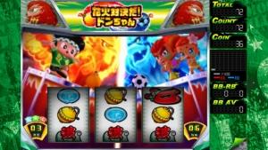 iPhone、iPadアプリ「緑ドンVIVA!情熱南米編」のスクリーンショット 3枚目
