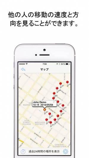 iPhone、iPadアプリ「携帯電話追跡 (GPS Phone Tracker)」のスクリーンショット 3枚目