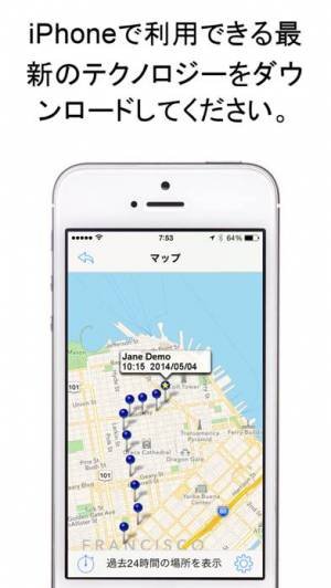 iPhone、iPadアプリ「携帯電話追跡 (GPS Phone Tracker)」のスクリーンショット 4枚目