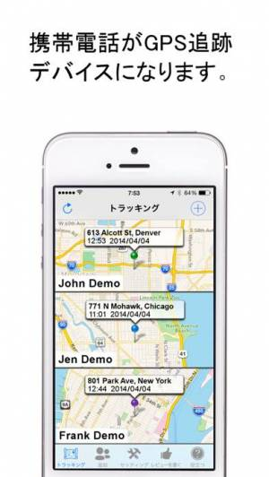 iPhone、iPadアプリ「携帯電話追跡 (GPS Phone Tracker)」のスクリーンショット 1枚目