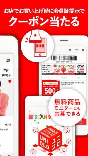 iPhone、iPadアプリ「UNIQLOアプリ-ユニクロアプリ」のスクリーンショット 2枚目
