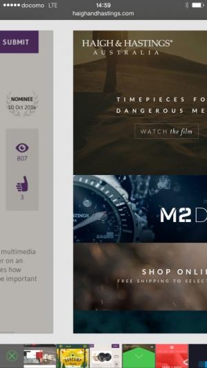 iPhone、iPadアプリ「Sleipnir Mobile Black Edition」のスクリーンショット 2枚目