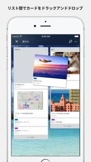 iPhone、iPadアプリ「Trello」のスクリーンショット 3枚目