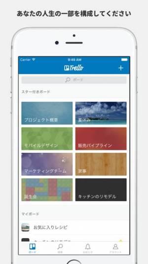 iPhone、iPadアプリ「Trello」のスクリーンショット 5枚目