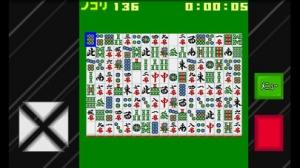 iPhone、iPadアプリ「四川省マニア」のスクリーンショット 1枚目