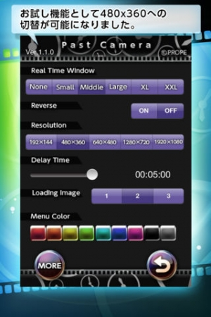 iPhone、iPadアプリ「過去カメラ パストカメラLite」のスクリーンショット 4枚目