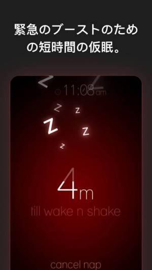 iPhone、iPadアプリ「Wake N Shake のアラーム時計」のスクリーンショット 5枚目