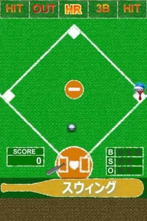 iPhone、iPadアプリ「打つだけ野球」のスクリーンショット 3枚目