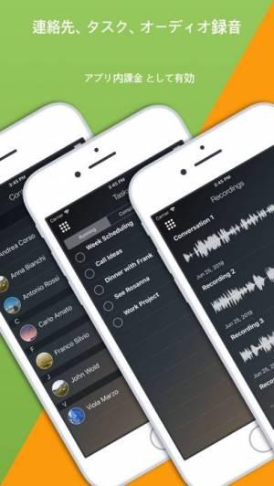 iPhone、iPadアプリ「Secret photos KYMS」のスクリーンショット 4枚目