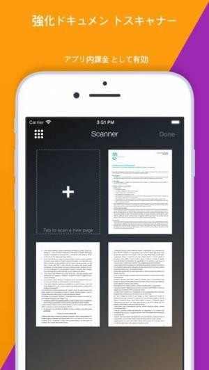 iPhone、iPadアプリ「Secret photos KYMS」のスクリーンショット 5枚目