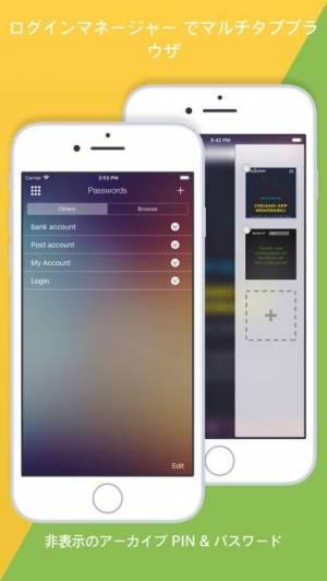iPhone、iPadアプリ「Secret photos KYMS」のスクリーンショット 3枚目