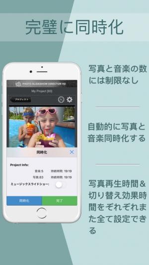 iPhone、iPadアプリ「Slideshow+」のスクリーンショット 2枚目