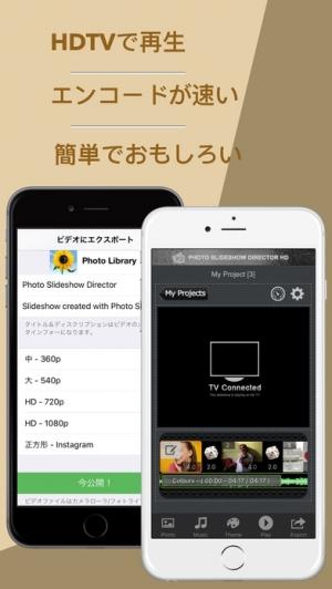iPhone、iPadアプリ「Slideshow+」のスクリーンショット 5枚目