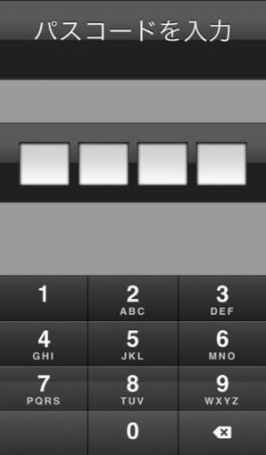 iPhone、iPadアプリ「3年日記」のスクリーンショット 5枚目