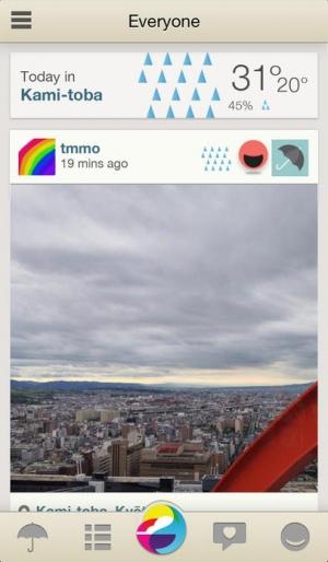 iPhone、iPadアプリ「Weathermob」のスクリーンショット 1枚目
