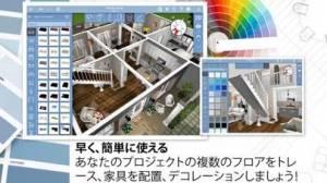 iPhone、iPadアプリ「Home Design 3D」のスクリーンショット 2枚目
