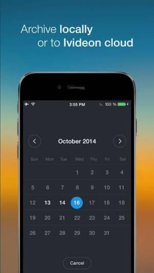 iPhone、iPadアプリ「Ivideon 監視カメラ」のスクリーンショット 3枚目