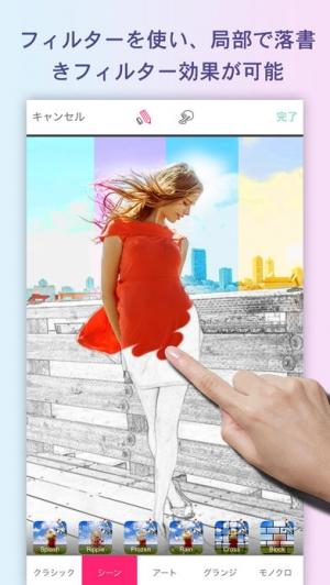 iPhone、iPadアプリ「写真文字入れ·画像コラージュ - Perfect Image」のスクリーンショット 3枚目