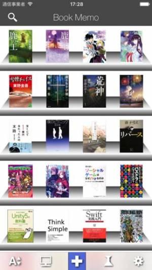 iPhone、iPadアプリ「ぶくめも -Book Memo-」のスクリーンショット 1枚目