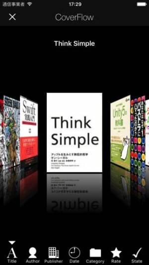 iPhone、iPadアプリ「ぶくめも -Book Memo-」のスクリーンショット 2枚目