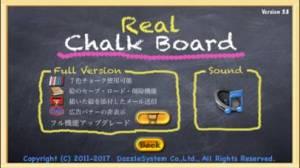 iPhone、iPadアプリ「リアル黒板 for iPhone」のスクリーンショット 5枚目