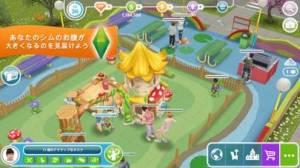 iPhone、iPadアプリ「The Sims フリープレイ」のスクリーンショット 4枚目
