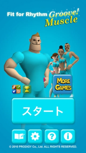 iPhone、iPadアプリ「Fit for Rhythm Groove! Muscle」のスクリーンショット 1枚目