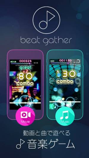 iPhone、iPadアプリ「beat gather 動画×音楽×音ゲー」のスクリーンショット 1枚目