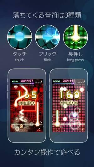 iPhone、iPadアプリ「beat gather 動画×音楽×音ゲー」のスクリーンショット 4枚目
