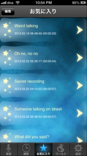 iPhone、iPadアプリ「Dream Talk Recorder Pro」のスクリーンショット 4枚目