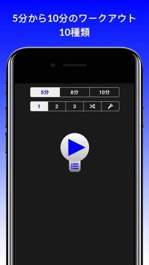 iPhone、iPadアプリ「デイリーワークアウト - エクササイズフィットネスルーチン」のスクリーンショット 5枚目
